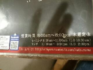 1517466884743.jpg