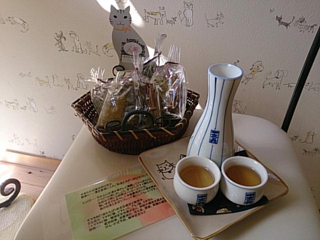 猫茶をどうぞ