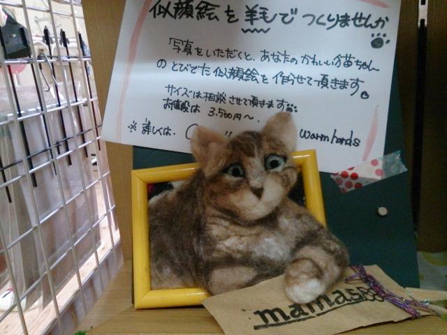 手作りな猫雑貨