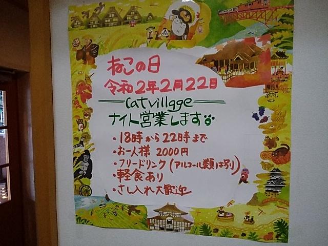 Img_20200205_124000